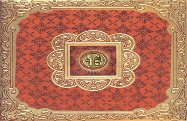 sikh wedding cards 06  indian wedding mandap